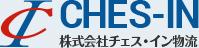 株式会社チェス・イン物流